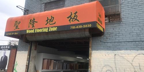 Wood Floor Zone Inc.